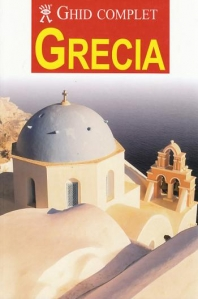 Ghid complet Grecia - 1